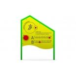 Games & Educational Equipment