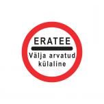 LM 311c - Erateel sõidu keeld