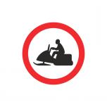 LM 314b -Mootorsaani sõidu keeld